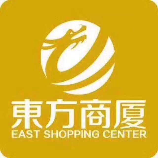 东方商厦投资(兴化)有限公司