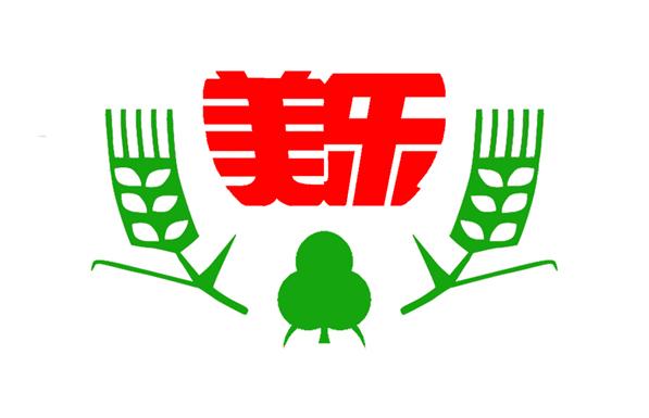 江苏美乐肥料有限公司