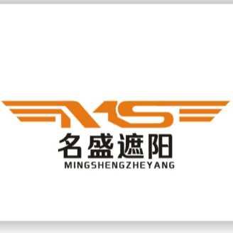 江苏名盛遮阳技术有限公司