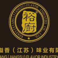 可可溢香(江苏)味业有限公司