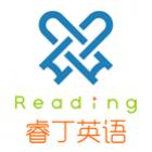 兴化市睿丁培训有限公司