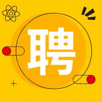 江苏长江商业银行分支行2020下半年招聘